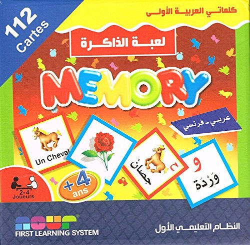 Memory Spielen Macht SpaГџ